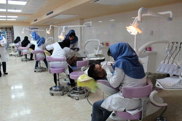 زمان و شرایط ثبتنام آزمون پذیرش دستیار دندانپزشکی اعلام شد