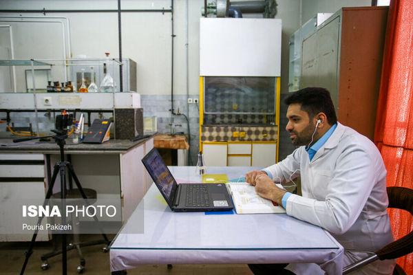 اعلام نحوه برگزاری آزمون های آنلاین دانشجویان علوم پزشکی