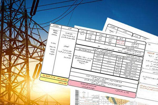 قبض های برق را قسطی پرداخت کنید