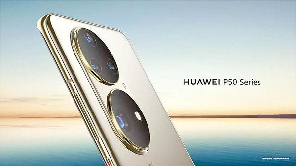 پرچمدار جدید گوشیهای هوآوی  رونمایی میشود