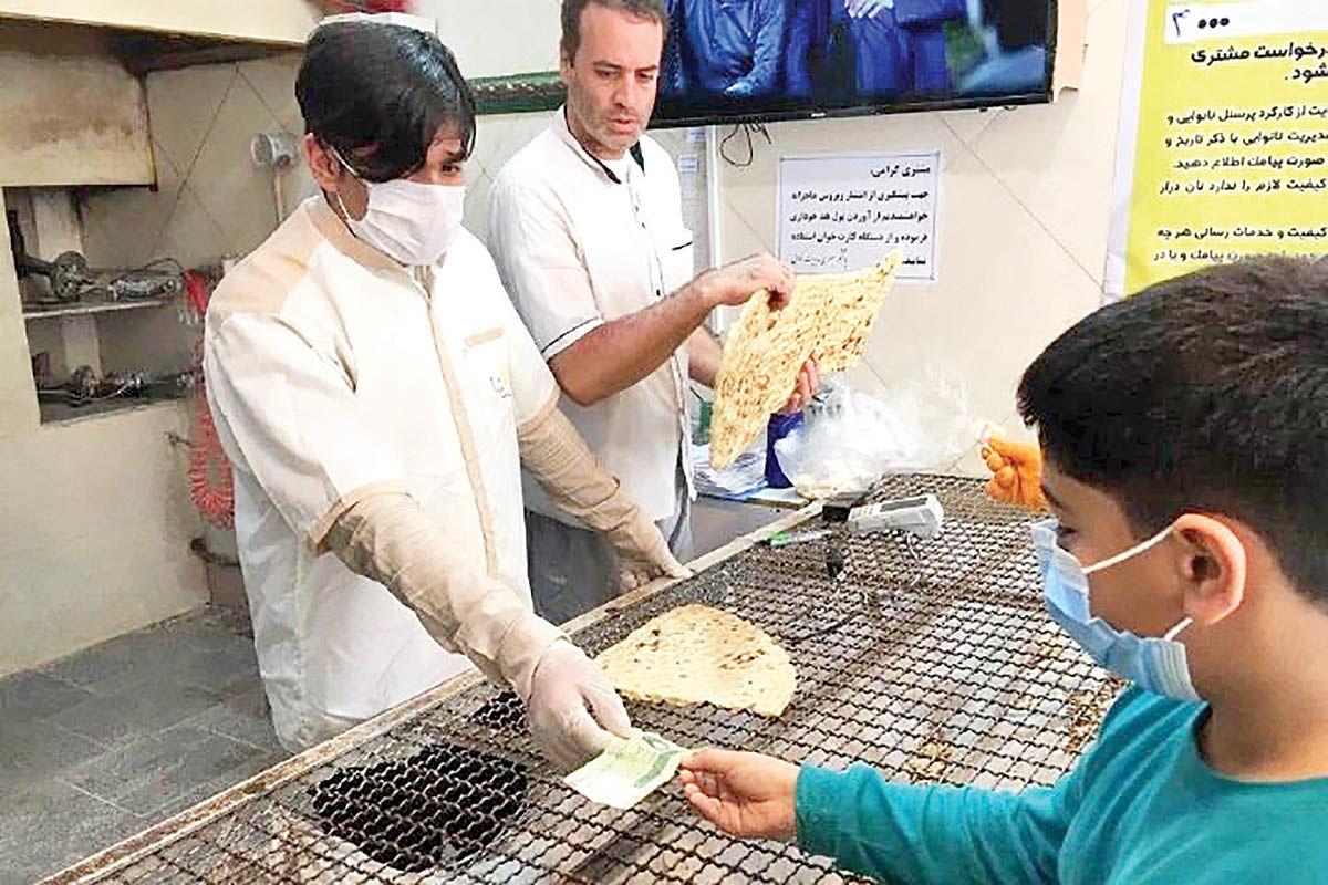 آشفتگی در فروش نان