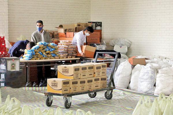 تغییرات قیمت اقلام خوراکی در آستانه  ماه رمضان