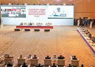 آغاز گفتوگوهای صلح افغانستان در قطر