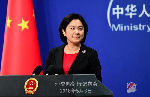 استقبال چین از بازگشت آمریکا به برجام