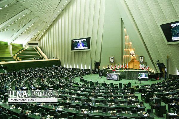 کلیات طرح مالیات بر عایدی سرمایه تصویب شد