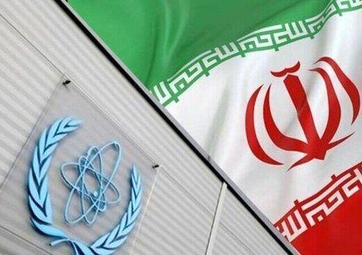 گروسی امروز درباره ایران به شورای حکام گزارش میدهد