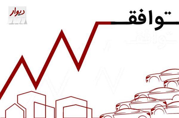 آیا حذف قیمتها به کنترل قیمت در بازار منجر شد؟