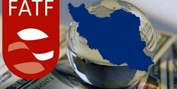 واکنشها به دستور رهبری برای بررسی دوباره FATF