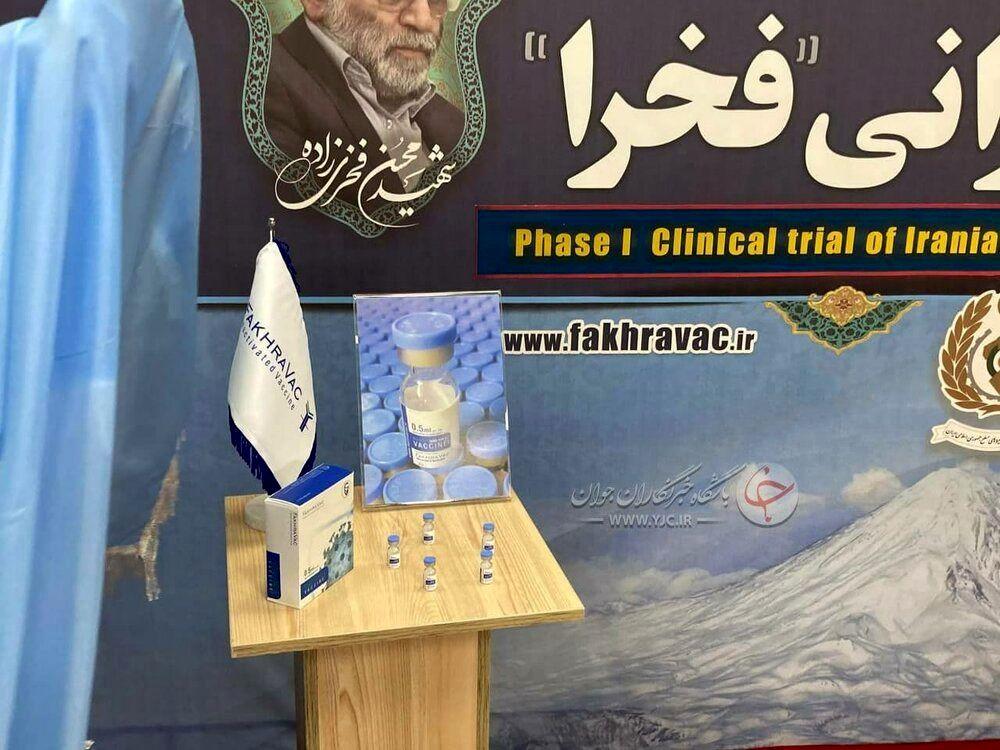 ببینید | تصویری از واکسن شهید فخریزاده