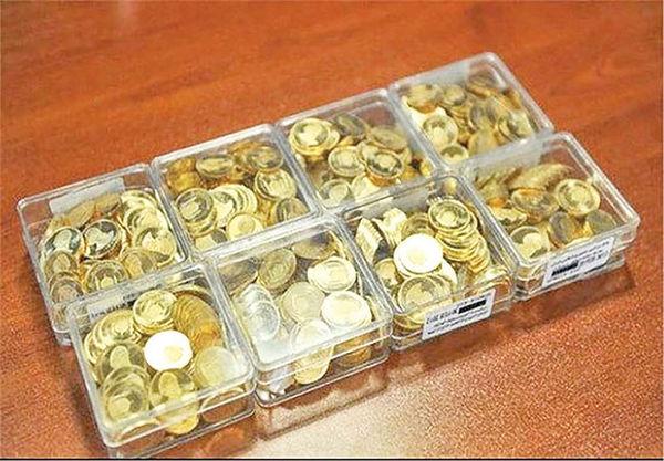 زمان حساس در بازار سکه
