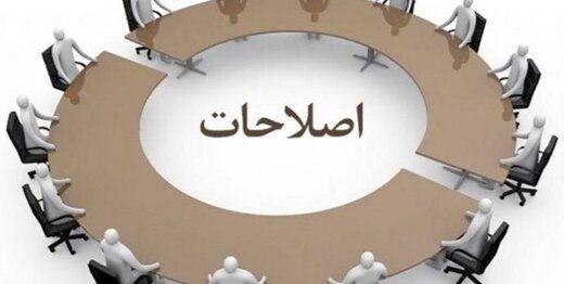 واکنش سیدمحمد خاتمی به درخواست کاندیداتوری در انتخابات ۱۴۰۰