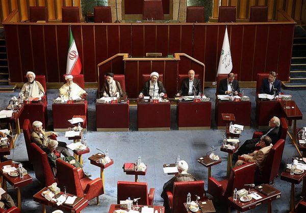 کلیات سیاستهای تأمین اجتماعی در مجمع تشخیص مصلحت تصویب شد