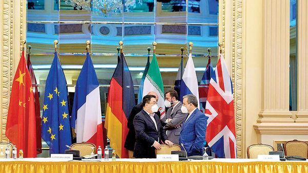 دور هفتم مذاکرات در دولت رئیسی