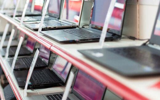 با ۱۵ میلیون تومان این لپ تاپ ها را میتوانید بخرید