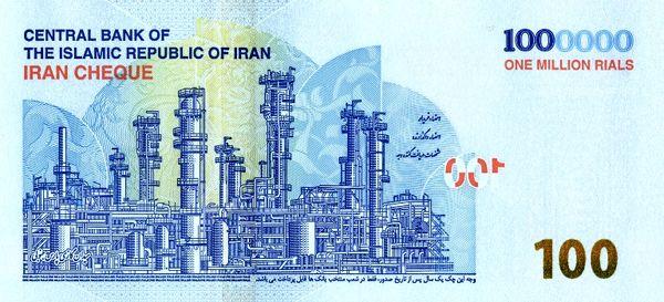 ویژگیهای امنیتی ایران چک جدید را بشناسید