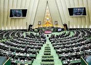 هفته استیضاح در پارلمان