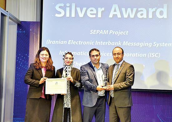 موفقیت شرکت خدمات انفورماتیک در کسب جوایز برترین طرحهای تجارت الکترونیک آسیا