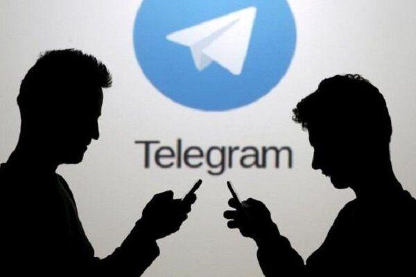 دسترسی به تلگرام مختل شد