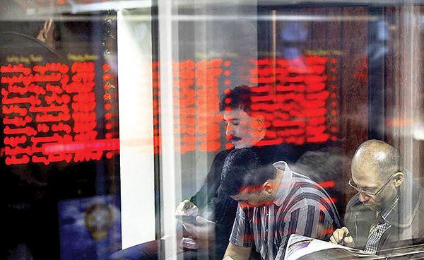 ریسک قفل معاملات تبعیدیهای بورس