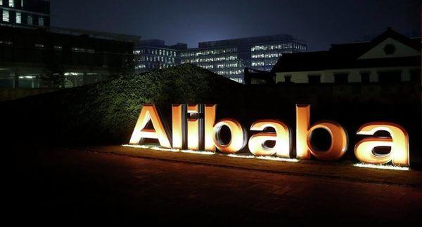شرکت معروف چینی بزرگ ترین عرضه اولیه تاریخ را رقم می زند
