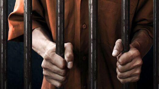 پای این سلبریتی ها به زندان باز شد + تصاویر