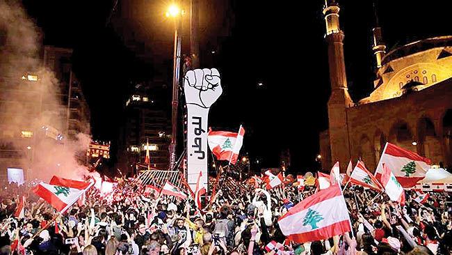 تیم نجات در بیروت