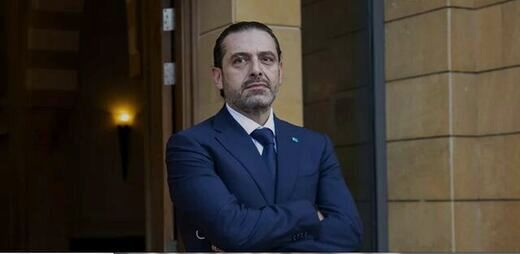 بیانیه وزارت خارجه فرانسه درباره استعفای حریری