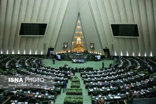 نیم ساعت تنفس در صحن علنی مجلس