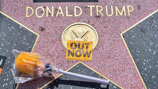 پویش تماموقت ستارهها علیه ترامپ