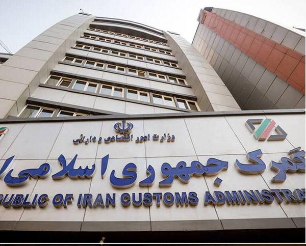 تغییرات تازه در مقررات صادرات و واردات مصوب بودجه ۱۴۰۰