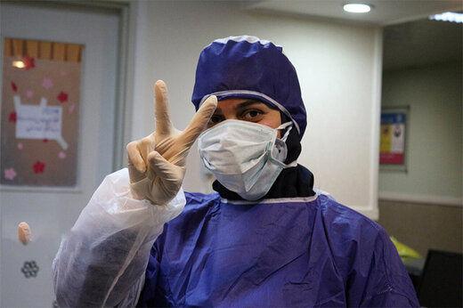 تمدید مهلت نامنویسی در آزمون استخدامی وزارت بهداشت