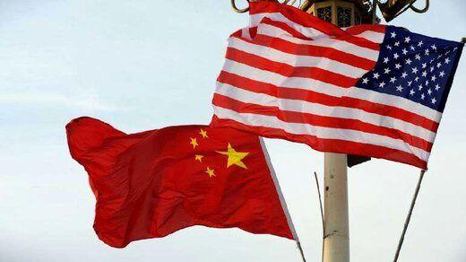 رایزنی بلینکن با همتای چینی درباره افغانستان