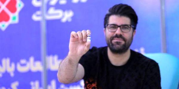 خواننده معروف واکسن ایرانی کرونا زد