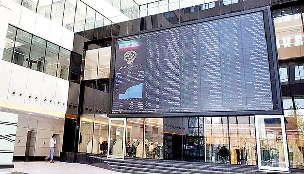 پای لنگ تامین مالی از بورس