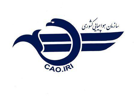 ممنوعیت نمایش بلیت ایرلاینهای خارجی در مسیر ایران به عراق