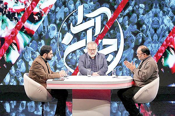 دامن زدن به اختلافات در رسانه ملی؟