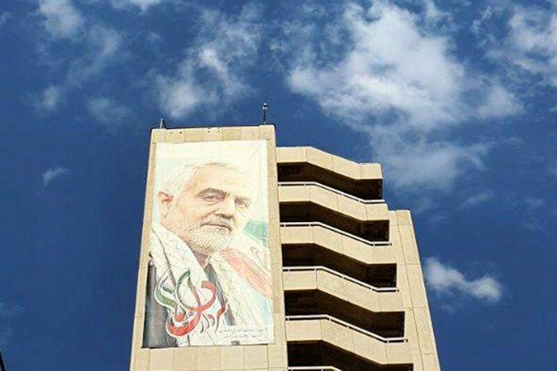 ببینید | یک نمای ویژه از حاج قاسم سلیمانی در آسمان تهران