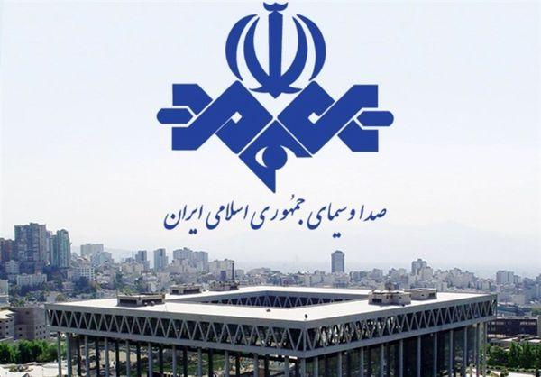 روایت روزنامه اطلاعات از  شیوه اطلاع رسانی صداوسیما