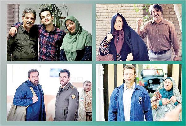 سریالهای چهارگانه سیما در شبهای رمضان