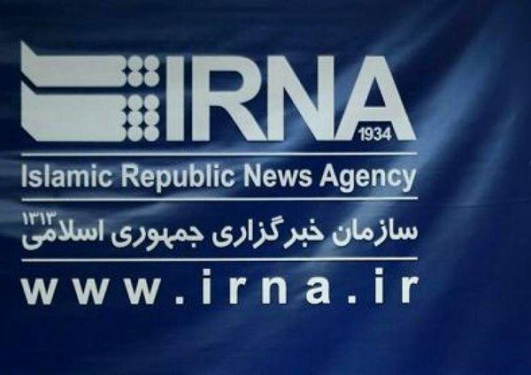 ترکیب اعضای شورای عالی خبرگزاری ایرنا تغییر کرد