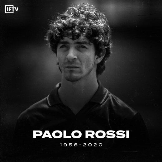 اسطوره بزرگ فوتبال ایتالیا درگذشت