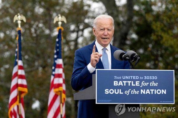 وعده بایدن برای تقویت روابط آمریکا با کرهجنوبی چیست؟