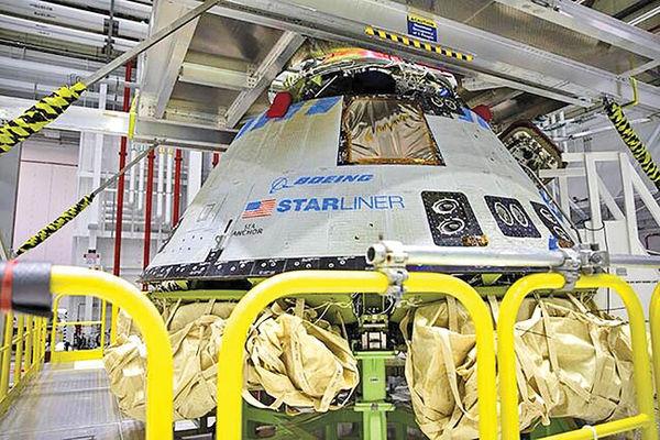 پرتاب فضاپیمای «استارلاینر» در ماه دسامبر