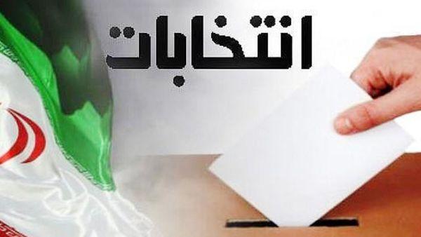 ثبت نام حضوری داوطلبان در انتخابات ریاست جمهوری