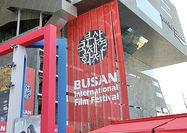 درخشش فیلمسازان ایرانی در اسکار آسیایی