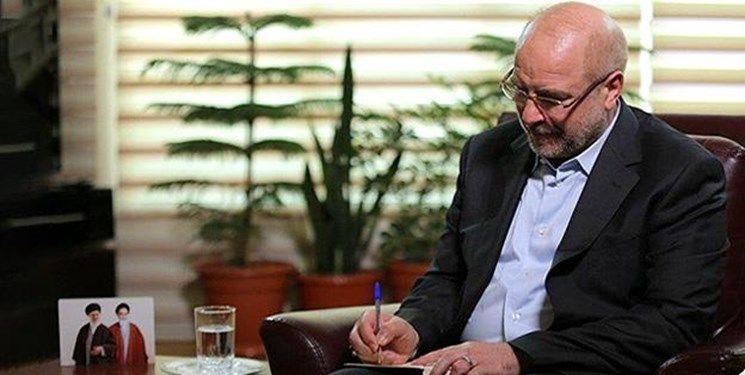 قالیباف جانباختن شهروندان عراقی در حادثه آتشسوزی بیمارستان شهر ناصریه را تسلیت گفت