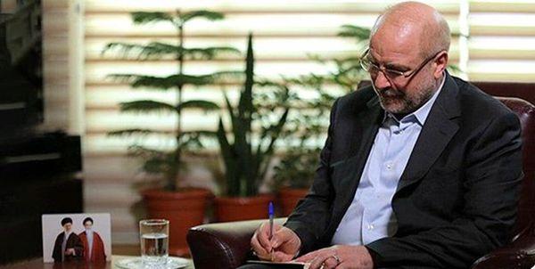 پیام تسلیت قالیباف در پی جانباختن شهروندان عراق