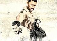 «سدمعبر» در گیشه سینماهای ایران