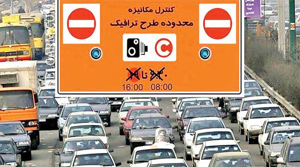 نقطه کور طرح جدید ترافیک