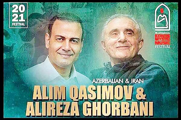 اجرای فارسی و ترکی «مرغ سحر»  در قونیه